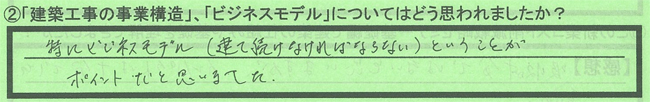 02ビジネス_神奈川県横浜市松田晴之さん
