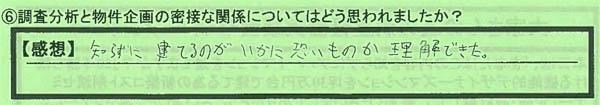 06調査と企画_岡山県倉敷市田中誠さん
