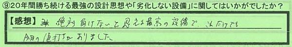 09設計思想_匿名希望