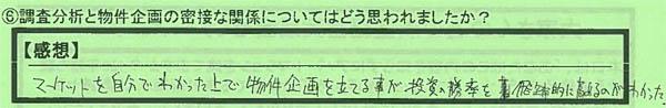 06調査と企画_埼玉県春日部市匿名さん