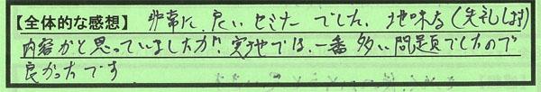 0_神奈川県川崎市須山弘孝さん