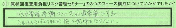 1_大阪府羽曳野市宗川拓也さん