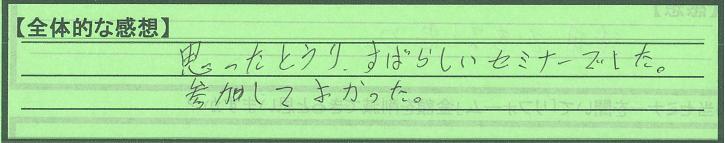 zentai_okinawakennahashi_KUsan