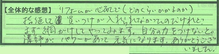 zentai_aomorikenaomorishi_CTsan