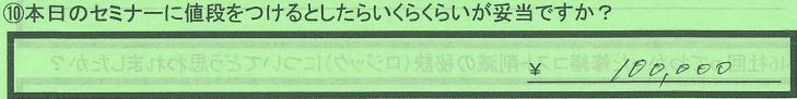kakaku_gunmakentatebayashishi_OMsan