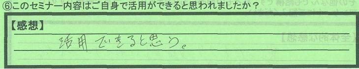 katuyoukahi_okinawakennahashi_KUsan