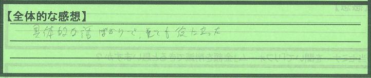 zentai_kyotofunakagyouuk_TKsan