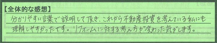 zentai_kanagawakenzamashi_sakaisan
