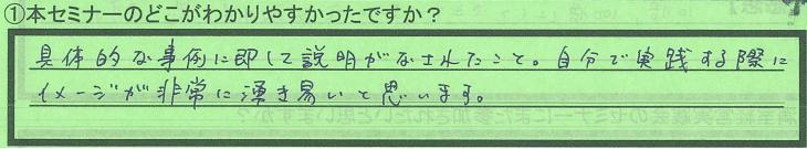 point_tokyotocyououku_idosan