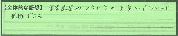 zentai_kanagawakenyokohamashi_TMsan