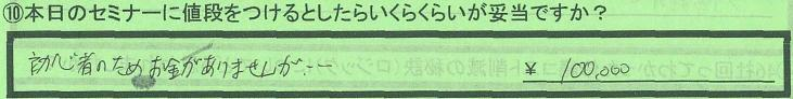 kakaku_tokyotoitabashiku_YTsan