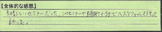 00_東京都世田谷区TK