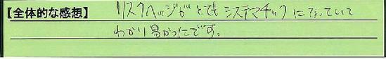 07zentai_gunmakenagatumagun_sr