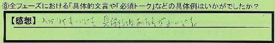 01gutaiteki-aichikennagoyashi_km