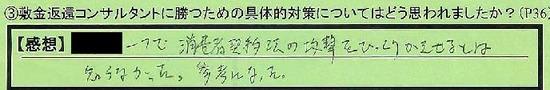 04gutaitekitaisaku-saitamakensaitamashi_hashimoto