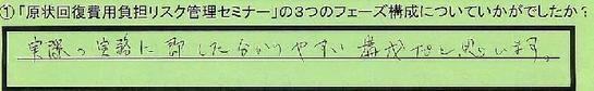 1-3tunofe-zu_toukyoutosetagayaku_sugeta