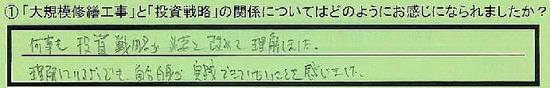 14_kankei_kanagawakenyokohamashi_yt