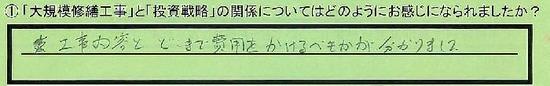 05_kankei_tibakenithikawashi_kurashima