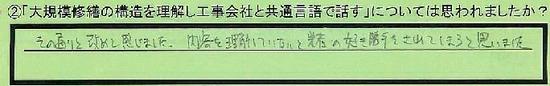 08_kyoutu_kanagawakenyokohamshi_yt