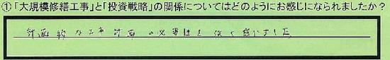 16_kankei_kanagawakenkamakurashi_kobayashi