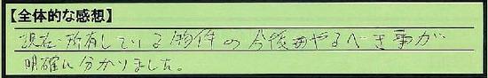 01_zentai_tokyotoadatiku_sy