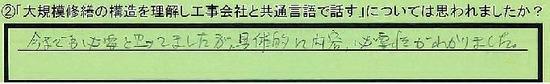 11_kyoutu_kanagawakenminamiashigawarashi_suegara