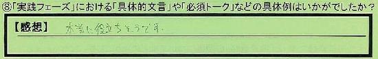 05_gutairei_oosakafuoosakashi_ishida