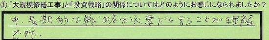 13_kankei_saitamakenkamioshi_hayakawa
