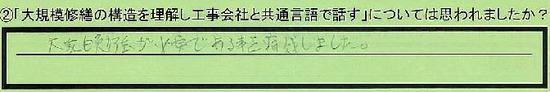 01_kyoutu_toykotosetagayaku_tk