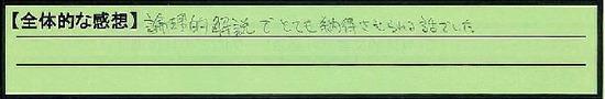 12_zentai_oosakafuoosakshi_ishida