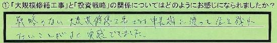 06_kankei_toykotosetagyaku_sugeta