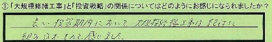 11_kankei_saitamakenkasukabeshi_baba