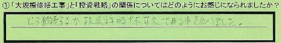 04_kankei_tokyotosetagayaku_tk
