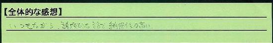 12-zentai-oosakafuoosakashi-ishida