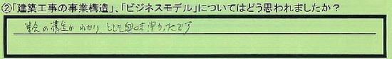 03-bijinesumoderu-kanagawakenyokohamashi-yt