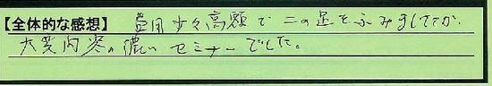 04-zentai-tokumei