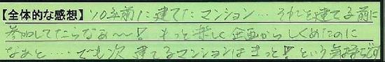 02-zentai-shgakenmoriyamashi-kojima