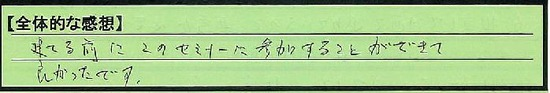 07zentai-aichikennagoyasshi-im