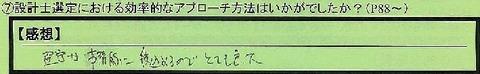 02apurochi-kanagawakenyokohamshi-yt
