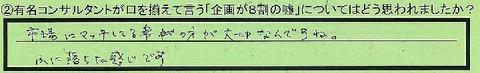 06kikak-kanagawakenyokohamashi-tanaka