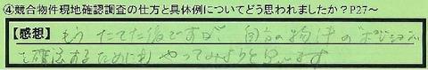 01kyougoubuken-sigakenmoriyamashi-kojima