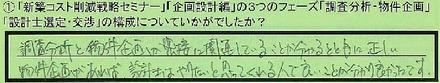 063fezu-kanagawakenyokohamashi-ozawa