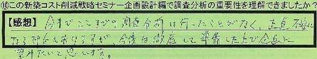 07jyuuyousei-tokyotosetagayaku-sugeta