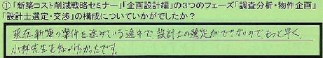 083fezu-saitamakenfukayashi-tokumei