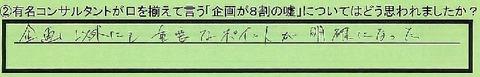 11kikaku-kanagawakenkawasakishi-nm