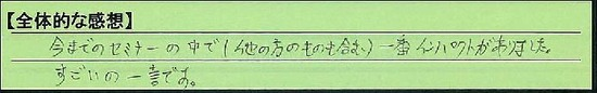 05zentai-ibaragikenryuugasakishi-tokumei