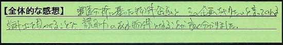 10zentai-kanagawakenyokohamashi-ozawa