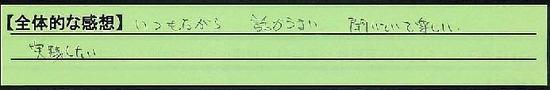 12zentai-oosakafuoosakashi-ishida