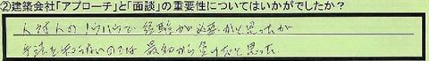 09jyuuyousei-tokyotoedogawaku-ie