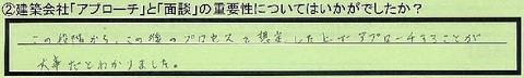04jyuuyousei-toykototachikawashi-ki